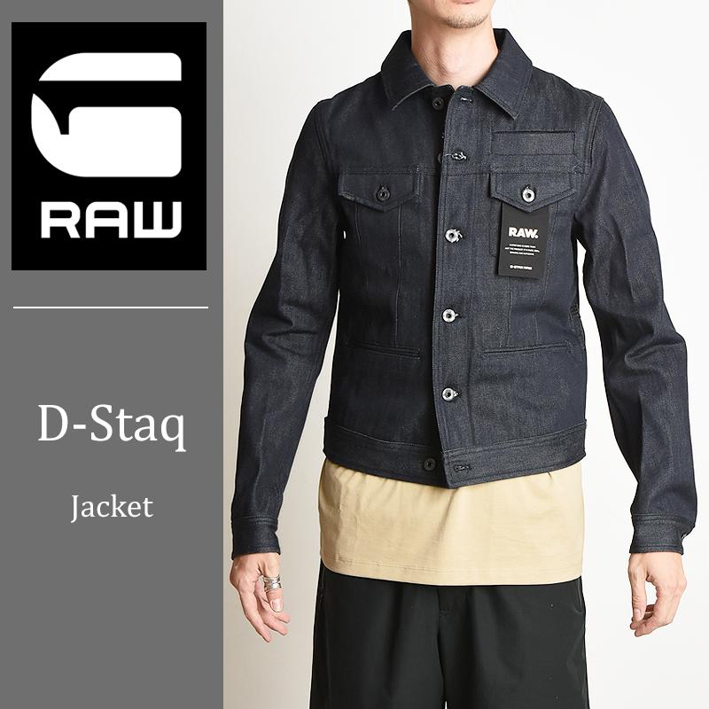 SALEセール【30%OFF/送料無料】G-STAR RAW ジースターロウ ディースタック デニムジャケット/Gジャン/ブルゾン メンズ D05375-5684 D-Staq