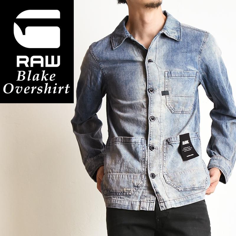 【10%OFF/送料無料】G-STAR RAW ジースターロウ ヴィンテージ加工デニムジャケット Blake Overshirts メンズ D05432-D013 スーパーセール【郵便局/コンビニ受取対応】