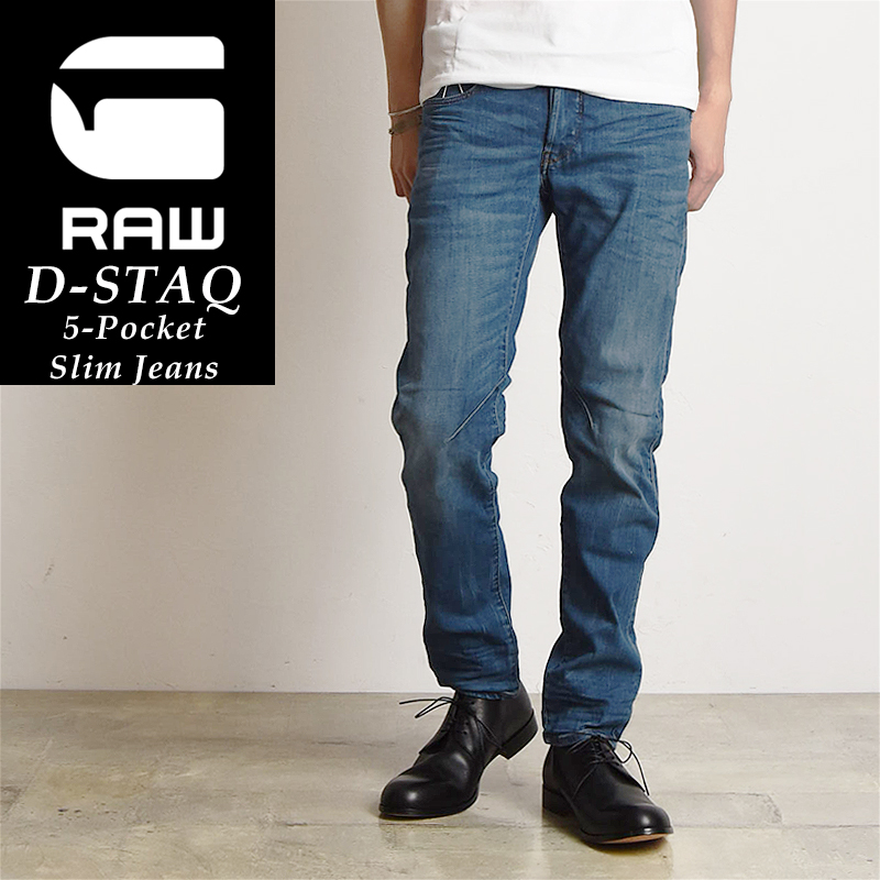 SALEセール10%OFF【送料無料】G-STAR RAW ジースターロウ D-STAQ 5ポケット スリム デニムパンツ/ジーンズ D06761-8968【gs2】