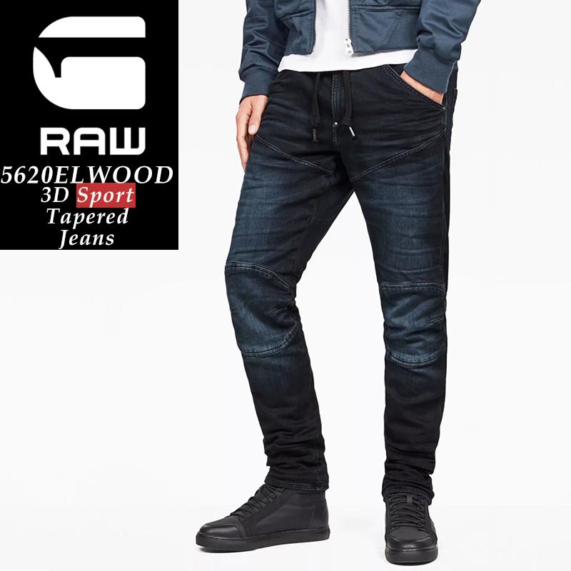 10%OFF 裾上げ無料 G-STAR RAW ジースターロウ 5620 EL WOOD エルウッド スポーツテーパード デニムパンツ ジーンズ スウェットパンツ ジョガー D07841-9157