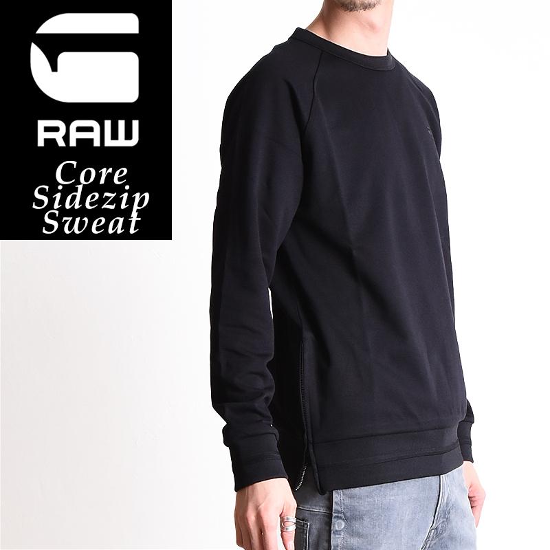 2019春夏新作 G-STAR RAW ジースターロウ コア サイドジップ スウェット/トレーナー 長袖 メンズ D11815-A650