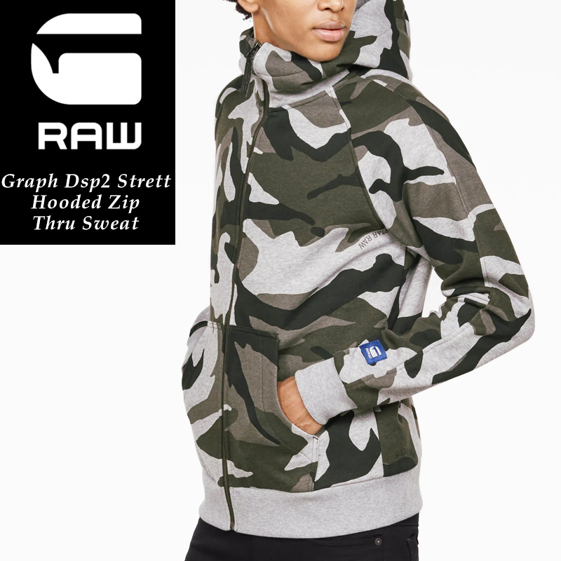 G-STAR RAW ジースターロウ Graph Dsp2 Strett カモ柄 ジップ フード付き スウェット/トレーナー 長袖 メンズ 迷彩柄 D11816-B202 Graph Dsp2 Strett Hooded Zip Thru Sweat