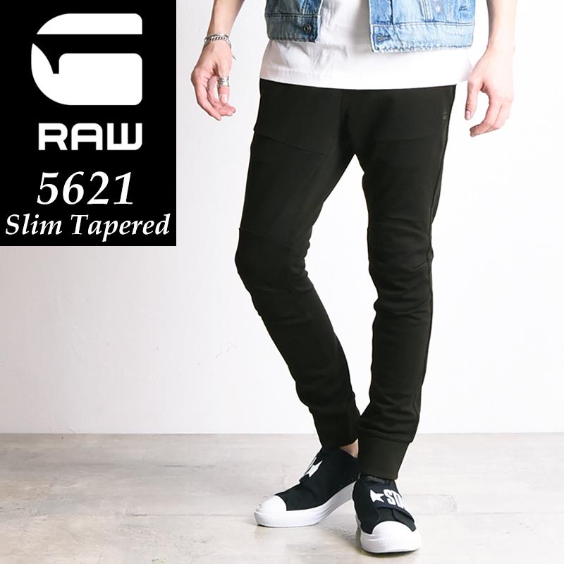 2019春夏新作 G-STAR RAW ジースターロウ 5621 スリムテーパード スウェットパンツ メンズ D11820-A650 5621 Slim Tapered Sweat Pant