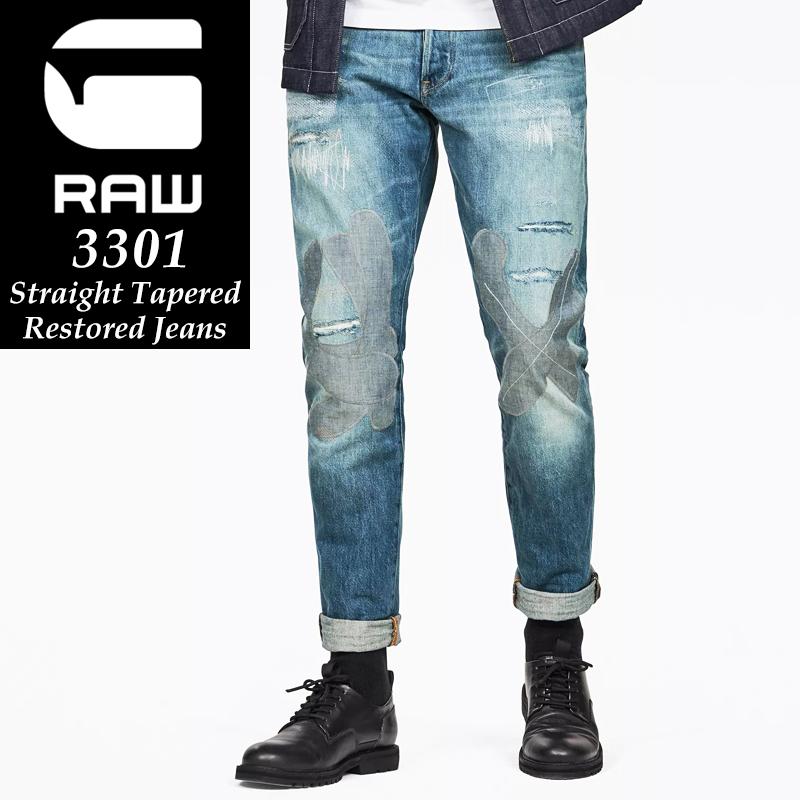 2019春夏新作 裾上げ無料 ジースターロウ G-STAR RAW 3301 ストレート テーパード レストア ジーンズ クラッシュ デニムパンツ KIR DENIM O GSTAR D13413-9436