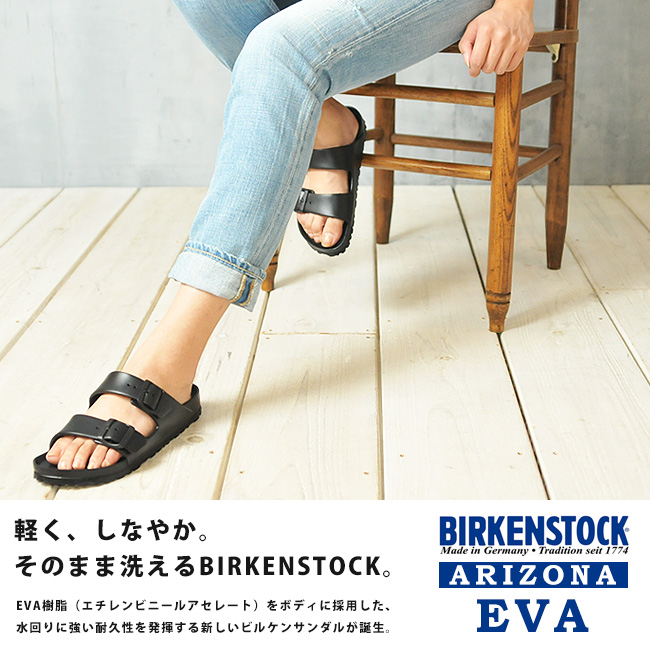 BIRKENSTOCK (Birkenstock) women s ARIZONA EVA Arizona magazine published  many! Popular 2 strap sandal Womens   Sandals   fine wide   narrow   Bilkent be4310834