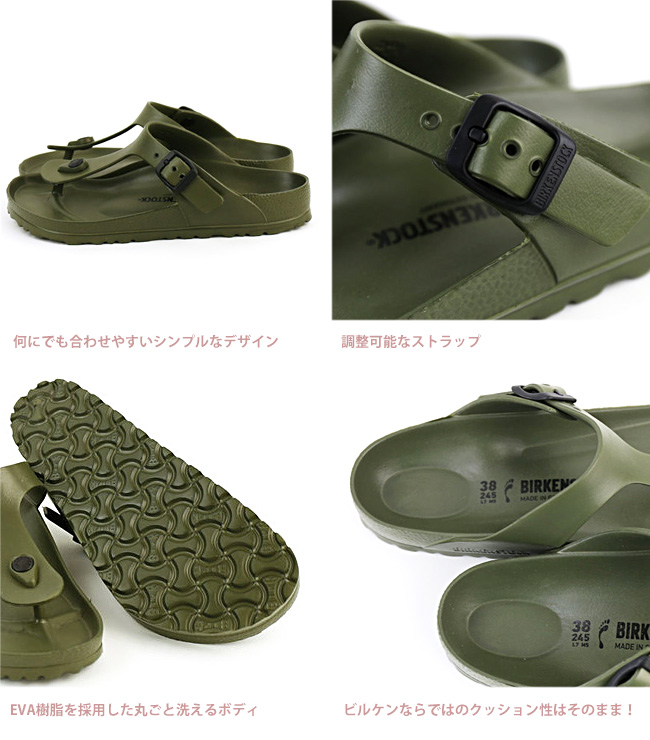 5559e5f716c2 geostyle  A lot of BIRKENSTOCK (ビルケンシュトック) Lady s GIZEH EVA ...