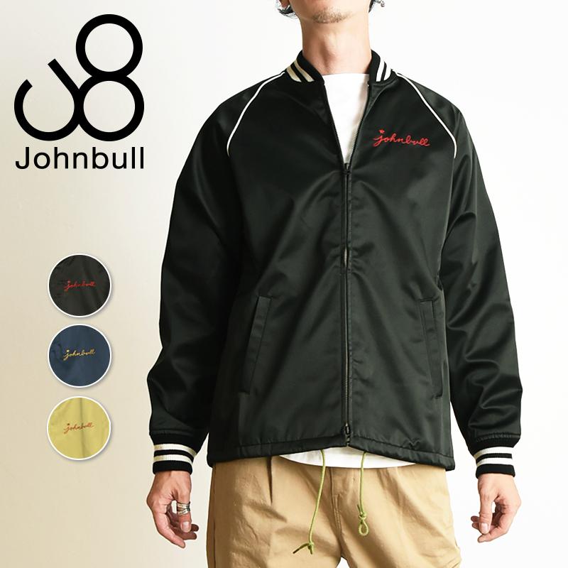 ジョンブル Johnbull サテンブルゾン スカジャン スタジャン メンズ 12566