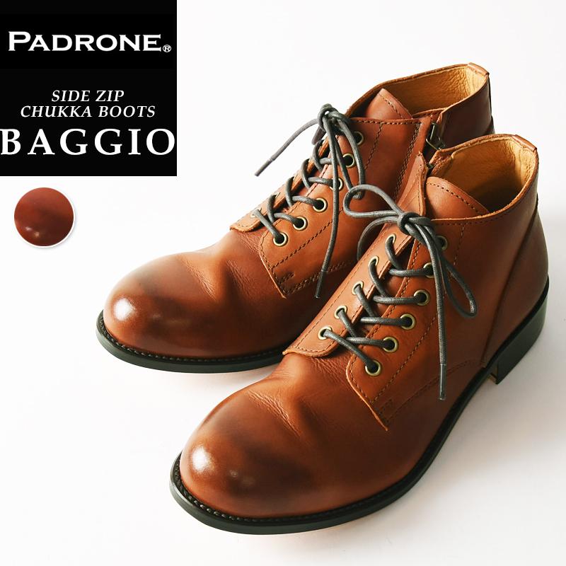 【期間限定!ポイント10倍】パドローネ PADRONE パドロネ BAGGIO バッジオ CAMEL キャメル サイドジップ チャッカブーツ メンズ 革靴 ブーツ SIDE ZIP PU7358-1205-13D