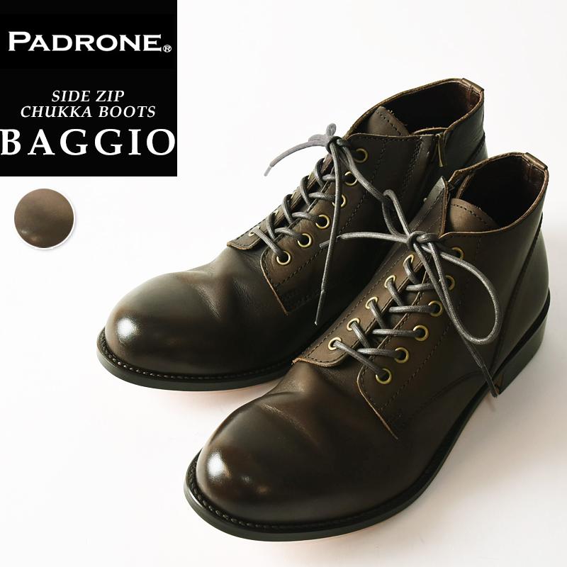 正規取扱店 ポイント10倍 送料無料 パドローネ PADRONE パドロネ メンズ レザーシューズ ブーツ 革靴 ビジネス ディープブラウン BAGGIO SIDE 特価キャンペーン ZIP チャッカブーツ AL完売しました PU7358-1205-13D DEEPBROWN サイドジップ バッジオ 日本製