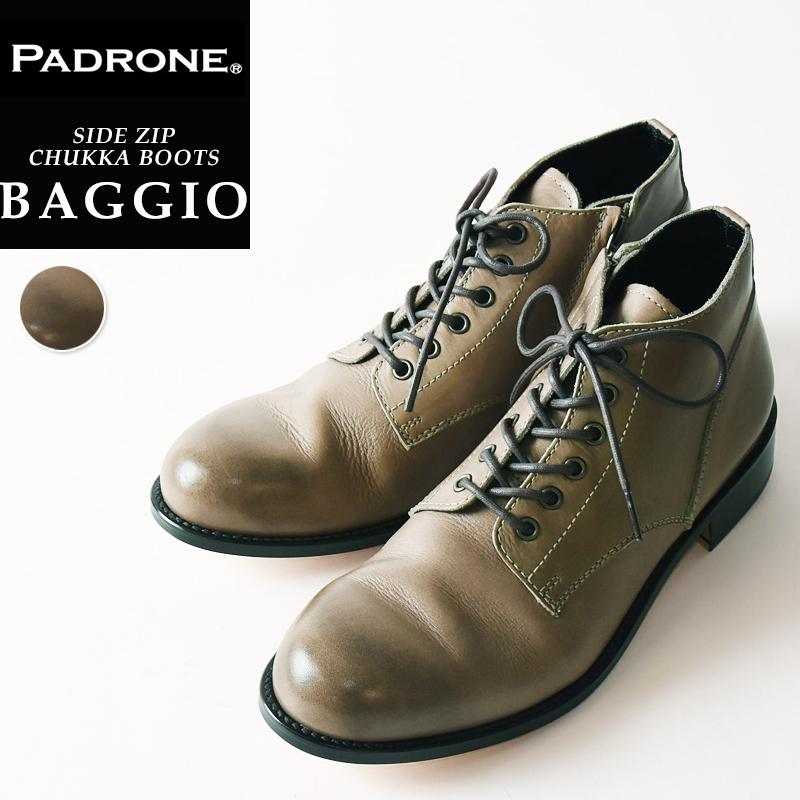 【期間限定!ポイント11倍】パドローネ PADRONE パドロネ BAGGIO バッジオ ASH GREY アッシュグレイ サイドジップ チャッカブーツ メンズ 革靴 ブーツ SIDE ZIP PU7358-1205-13D
