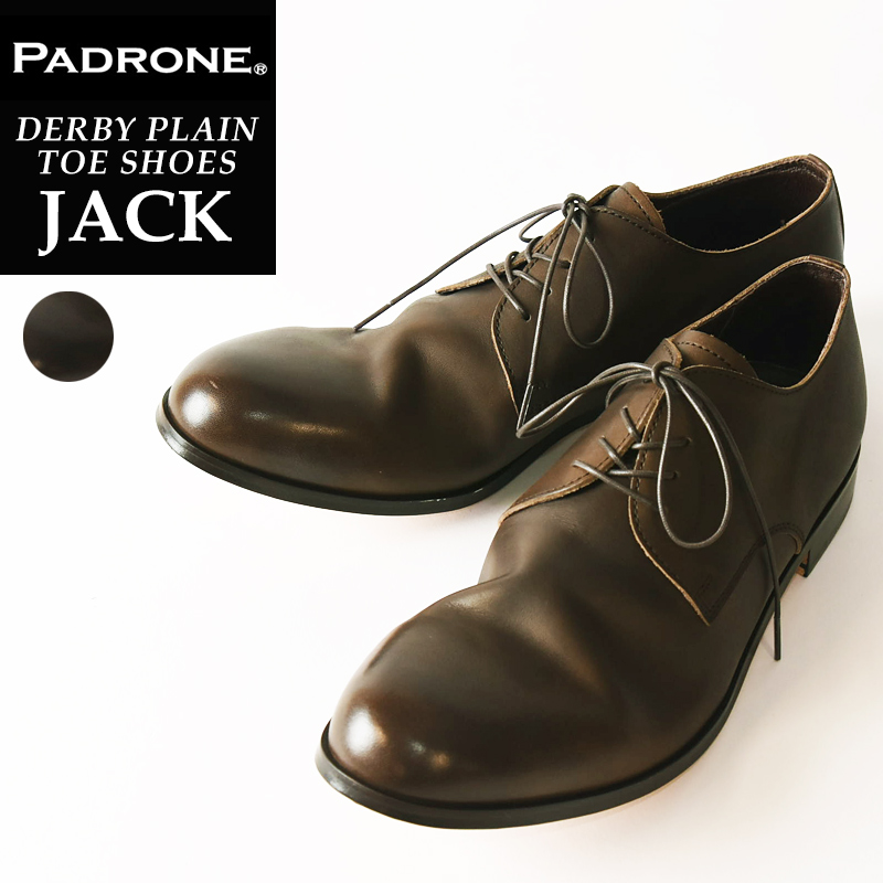 【期間限定!ポイント10倍】パドローネ PADRONE パドロネ JACK ジャック DEEPBROWN ディープブラウン ダービープレーントゥシューズ メンズ 革靴 短靴 PU7358-2001-11C