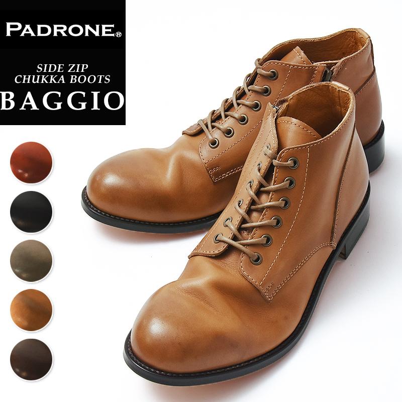 正規取扱店 ポイント10倍 送料無料 パドローネ PADRONE パドロネ メンズ レザーシューズ ブーツ 革靴 ビジネス チャッカブーツ PU7358-1205-13D SIDE 2020A W新作送料無料 バッジオ ZIP 日本製 BAGGIO 小さいサイズ24から大きいサイズ28.5まで 人気第2位 ラッピング無料 サイドジップ