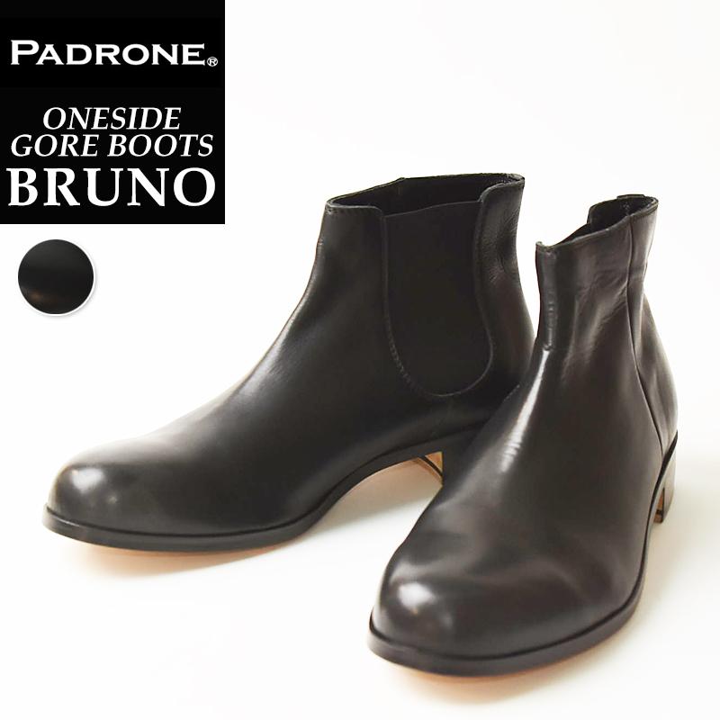 【期間限定!ポイント11倍】パドローネ PADRONE パドロネ BRUNO ブルーノ ワンサイドゴアブーツ ONE SIDE GORE PU7358-1238 ブラック