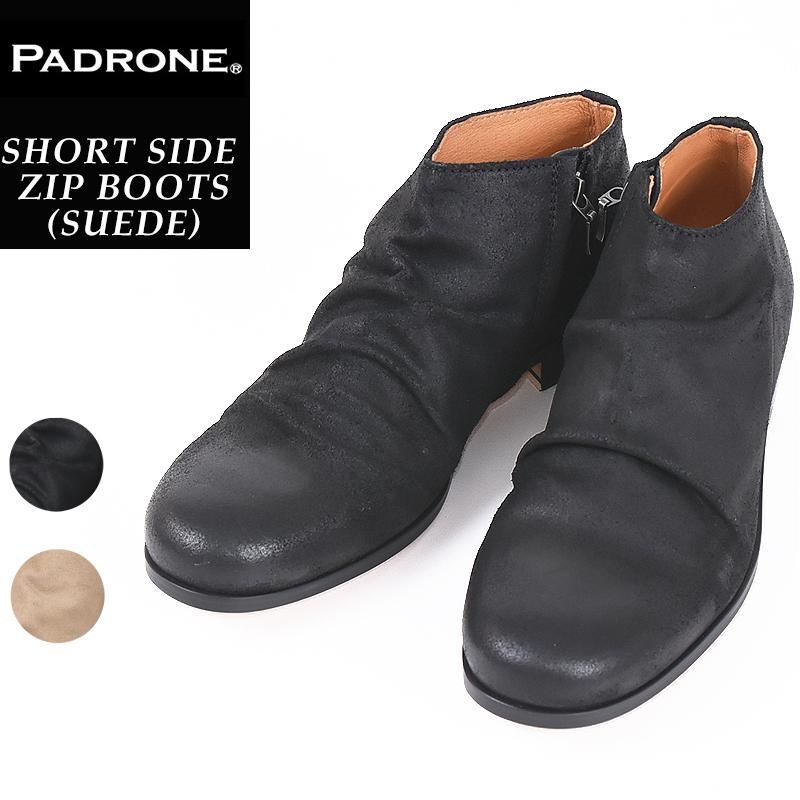 【人気第3位】【期間限定!ポイント10倍】パドローネ PADRONE パドロネ ショートサイド ジップ ブーツ (スウェード) メンズ 革靴 短靴 SIDE ZIP PU8395-1205