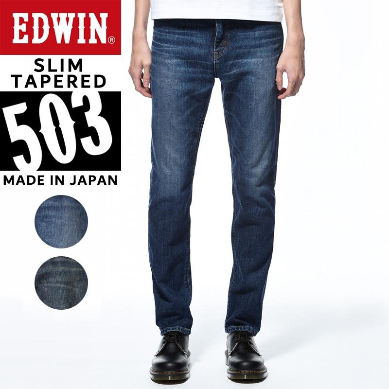 新作 裾上げ無料 EDWIN エドウィン NEW503 スリムテーパード デニムパンツ 細め タイト ジーンズ メンズ 定番 ジーパン E50302-126/146/156