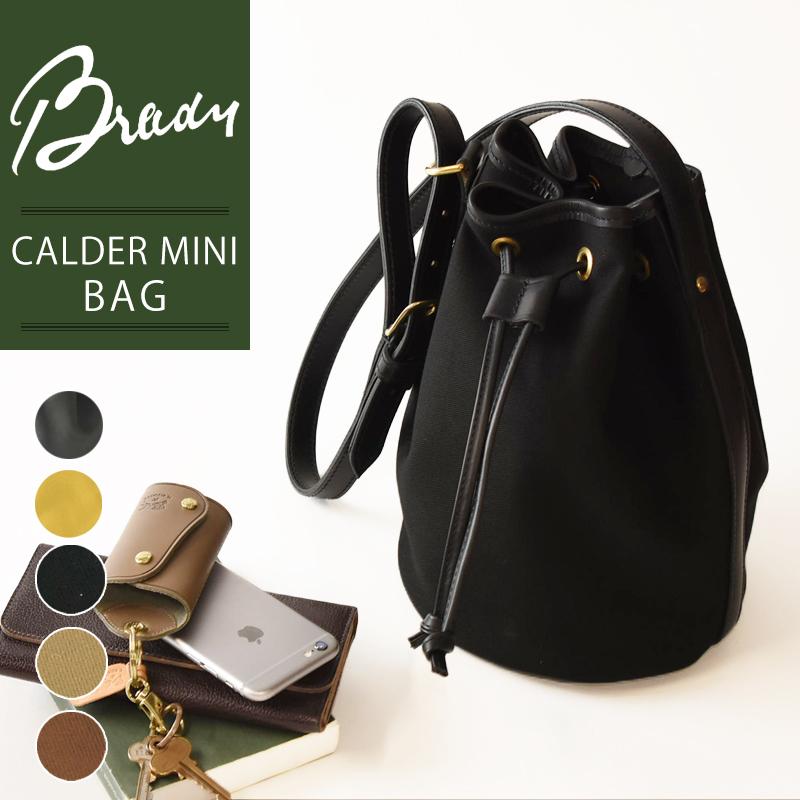 ラッピング無料 ブレディ BRADY カルダー CALDER MINI ミニ ショルダーバッグ レディース メンズ 斜めがけ 軽量 大きめ 旅行 キャンバス 布 おしゃれ 鞄 かばん バッグ