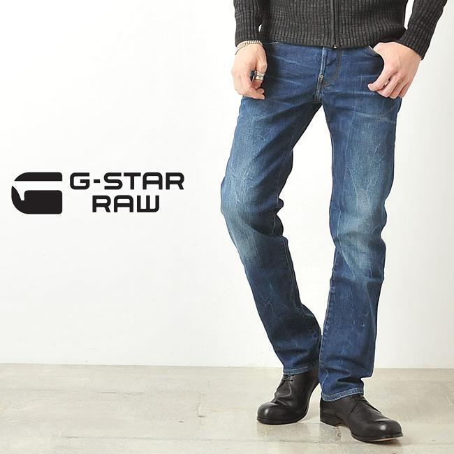 SALEセール10%OFF【送料無料】G-STAR RAW ジースターロウ アクセルストレッチ ストレートデニムパンツ ジーンズ Revend Straight Jeans 51011.6564【gs2】
