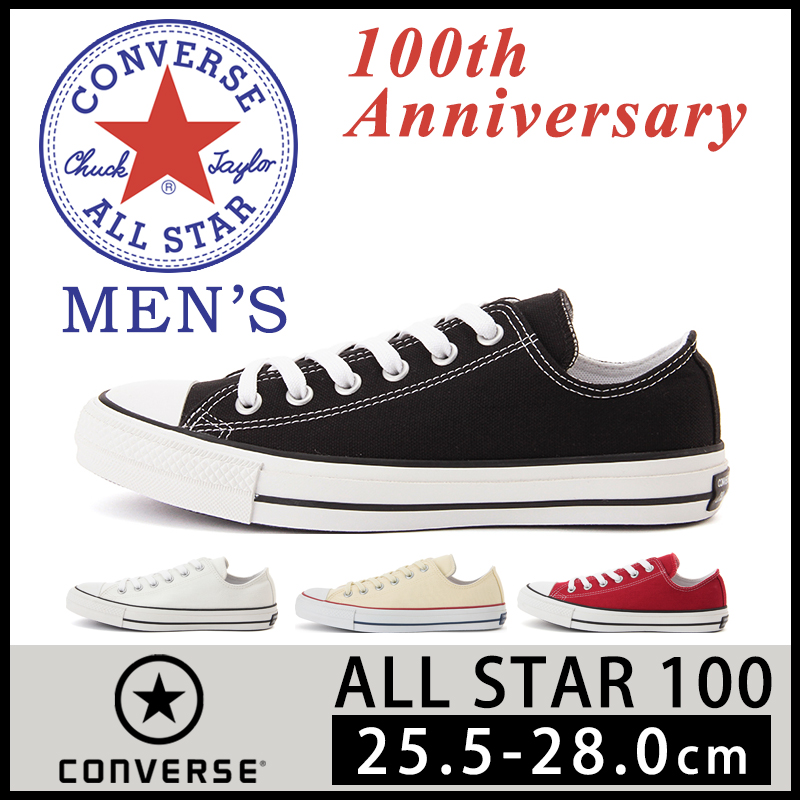 コンバース CONVERSE ALL STAR 100 OX コンバース オールスター 100周年モデル ローカット メンズ スニーカー 32862290/32861790/32861791/32861792