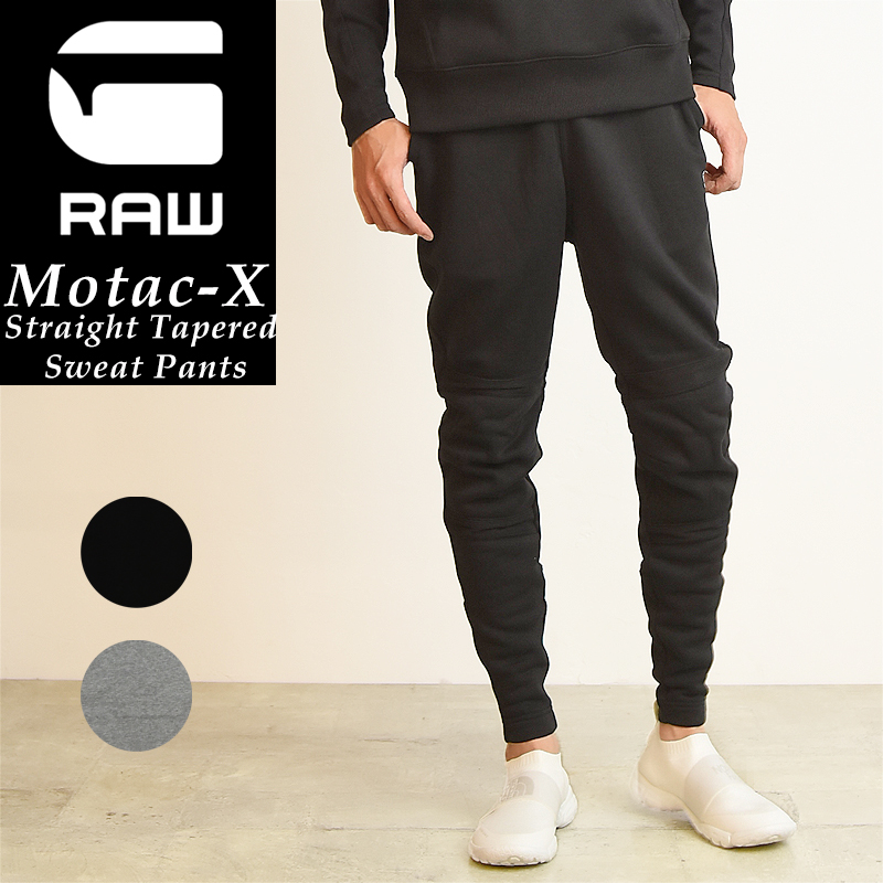 SALEセール10%OFF G-STAR RAW ジースターロウ モタックエックス ストレート テーパード スウェットパンツ メンズ D12550-A433 Motac-X Straight Tapered Sweat Pants【gs2】