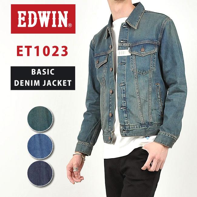 値下げ 正規取扱店 EDWIN エドウィン デニムジャケット Gジャン ジージャン 毎週更新 ベーシック SALEセール5%OFF お買い物マラソン期間限定ポイント2倍 メンズ ET1023 gs2