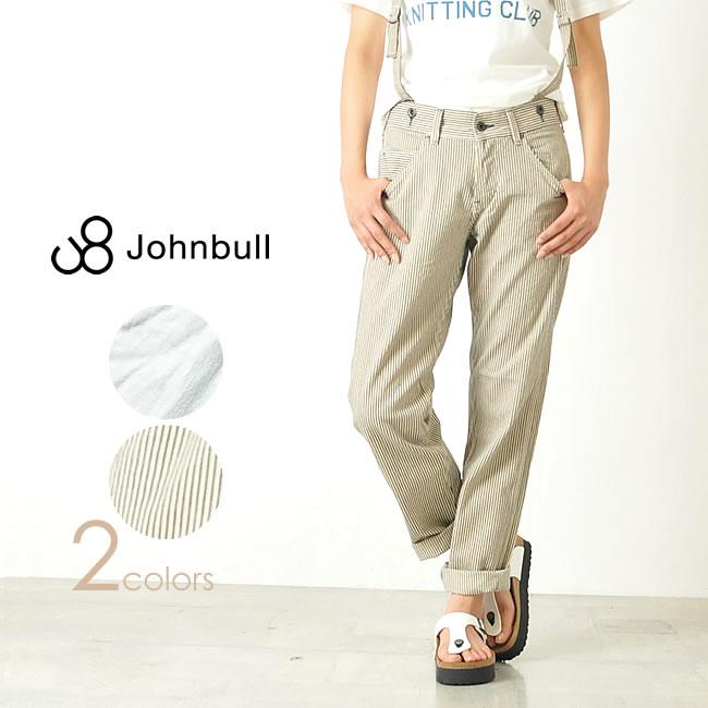 裾上げ無料 ジョンブル Johnbull **サスペンダーワークパンツ AP235