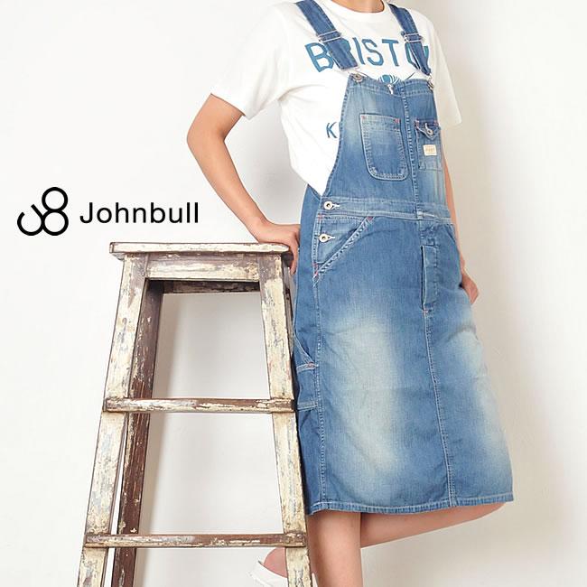 残りわずか!セール30%OFF ジョンブル Johnbull デニムサロペットスカート レディース AK687【ss】