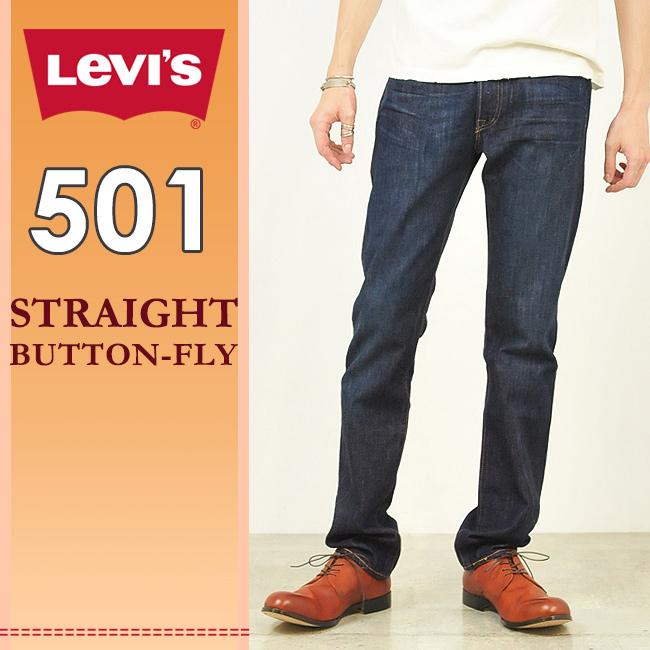 Levi's リーバイス 501(R)オリジナルフィット スリムストレート メンズ デニムパンツ ジーンズ LEVIS 00501-2243【ss】