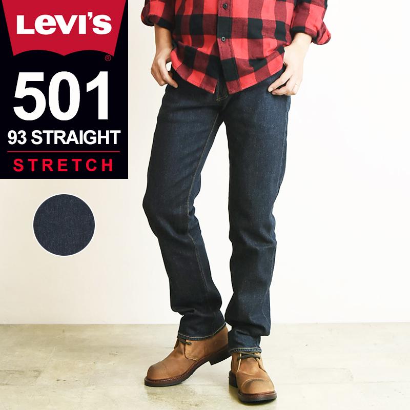 新作 LEVI'S リーバイス 501 '93ストレートフィット デニムパンツ ジーンズ メンズ ストレッチ ジーパン 大きいサイズ 79830-0006【ss】