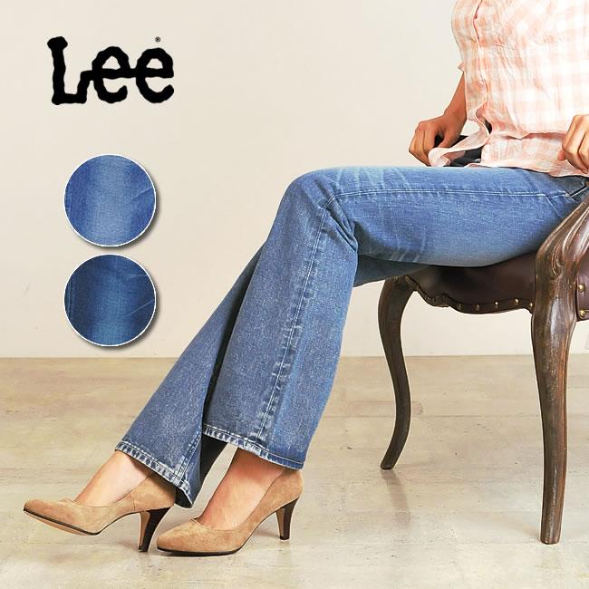 【10%OFF/送料無料】Lee リー フレア デニムパンツ LL1602 レディース【郵便局/コンビニ受取対応】