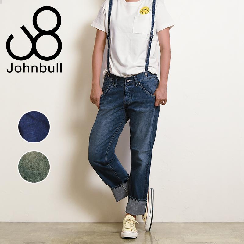 ジョンブル Johnbull サスペンダーワークパンツ レディース AP538