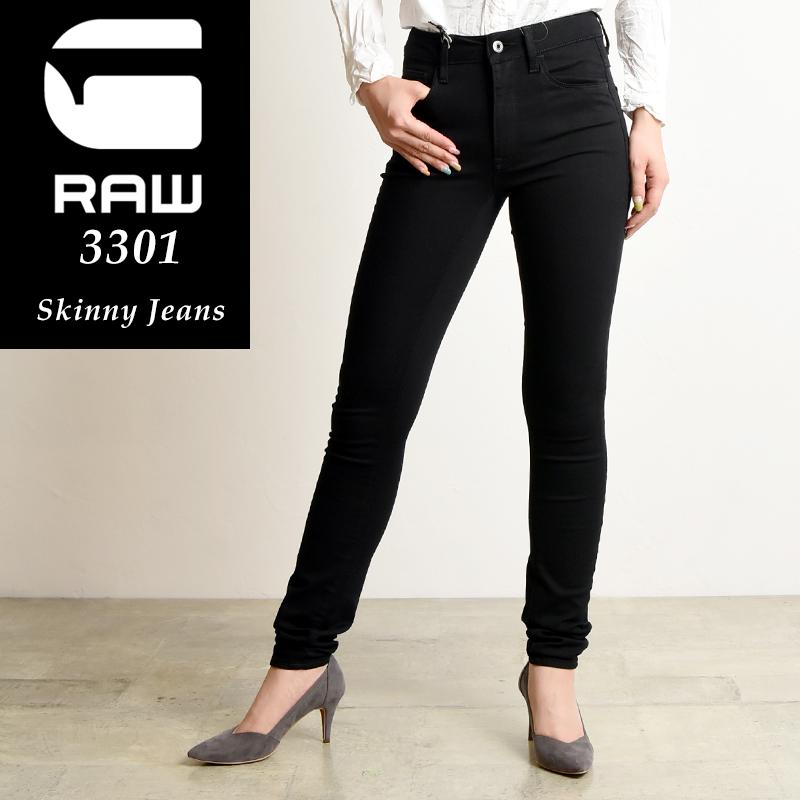 裾上げ無料 G-STAR RAW ジースターロウ 3301 ハイウエスト スキニー ジーンズ ブラック レディース デニムパンツ D06053-8970 Deconstructed High-Waist Skinny Jeans