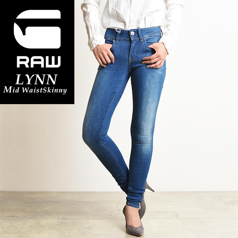 裾上げ無料 G-STAR RAW ジースターロウ Lynn スキニー ジーンズ レディース デニムパンツ D06746-9587 Lynn Mid-Waist Skinny Jeans