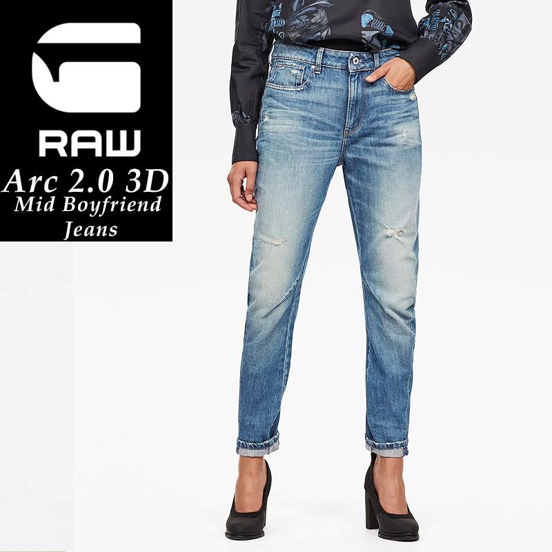 SALEセール10%OFF 2019新作 裾上げ無料 G-STAR RAW ジースターロウ アーク2.0 3D ボーイフレンド ジーンズ レディース デニムパンツ 立体裁断 D09548-9436 Arc 2.0 3D Mid Boyfriend Jeans【gs2】