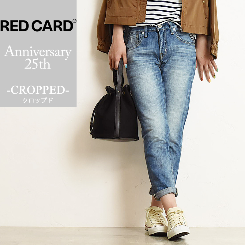 【人気第4位】SALEセール10%OFF レッドカード RED CARD Anniversary 25th Crop アニバーサリー 25周年 クロップド デニムパンツ ボーイフレンド テーパード レディース 13406【gs2】