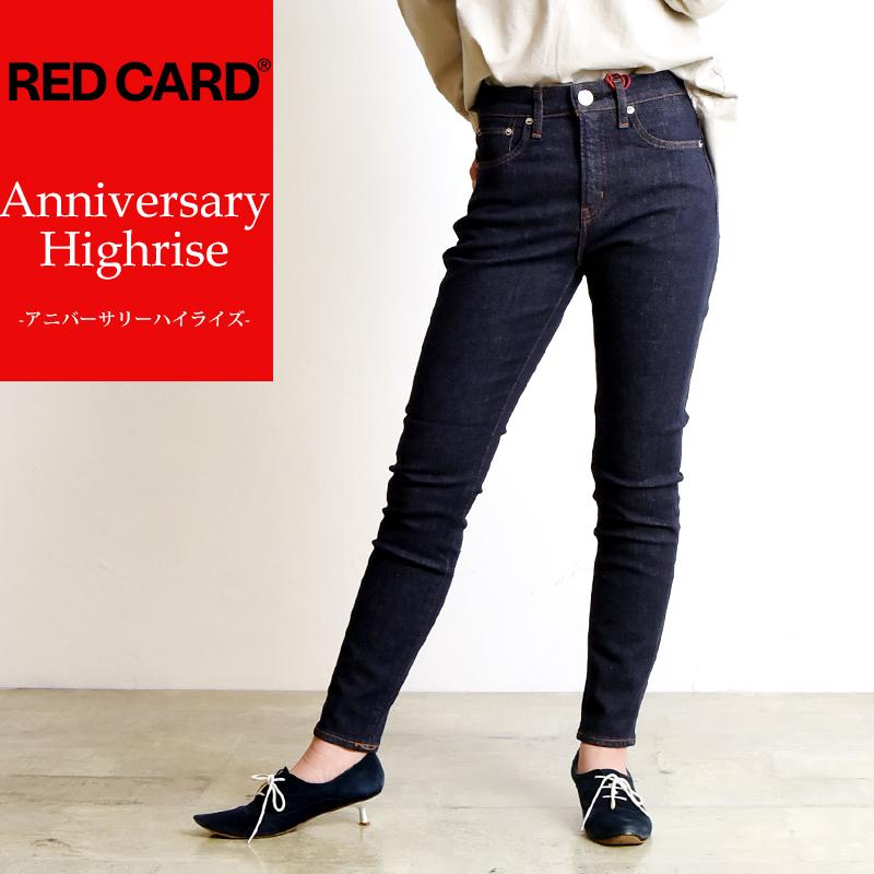 【人気第6位】裾上げ無料 レッドカード RED CARD Anniversary Highrise アニバーサリー ハイライズ イージー テーパード デニムパンツ レディース ハイウエスト ジーンズ ジーパン REDCARD 61403HR