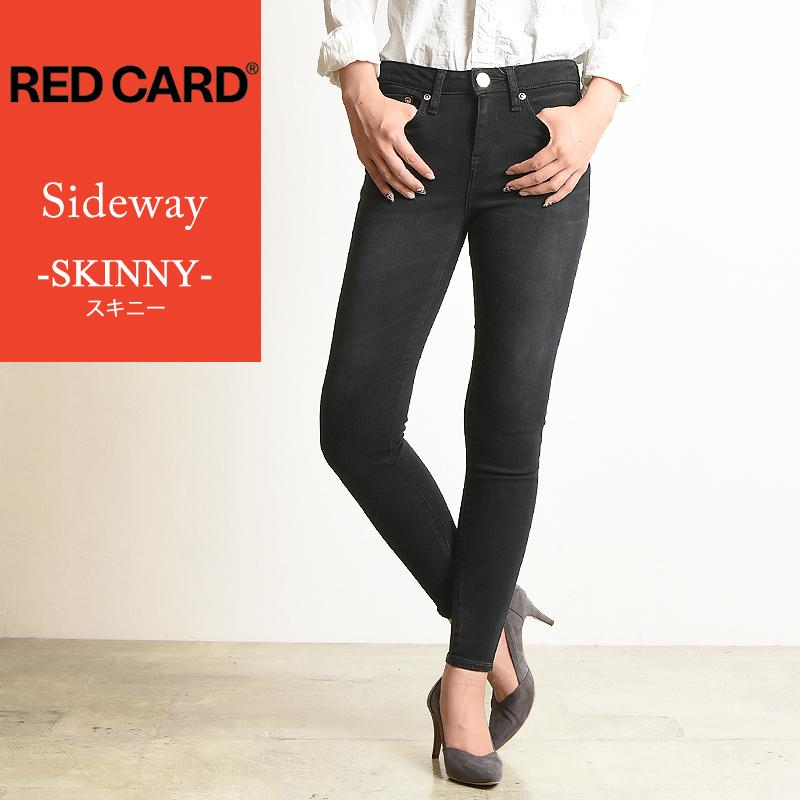 裾上げ無料 レッドカード RED CARD Sideway サイドウェイ スキニー ブラック デニムパンツ レディース 66496