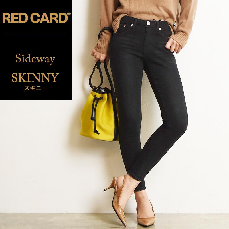 2020春夏新作 裾上げ無料 レッドカード RED CARD Sideway サイドウェイ スーパー スキニー デニムパンツ レディース グレーデニム ジーンズ ストレッチ アンクル 66497