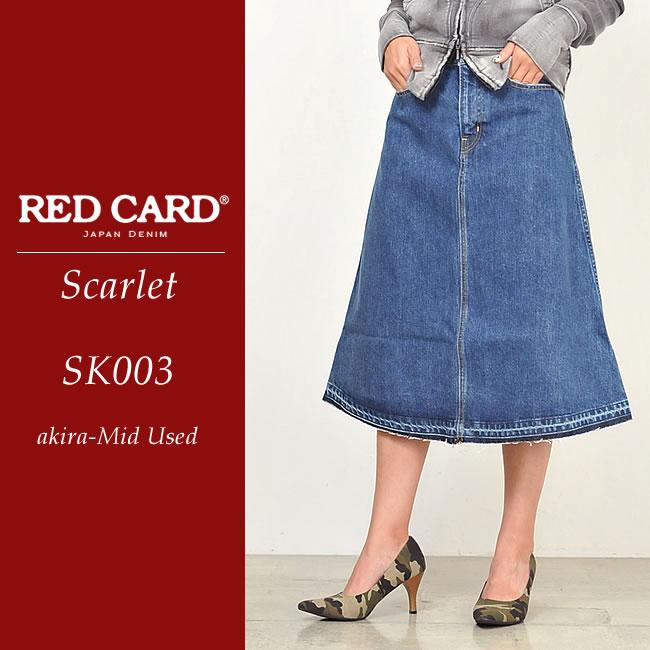 SALEセール30%OFF RED CARD レッドカード