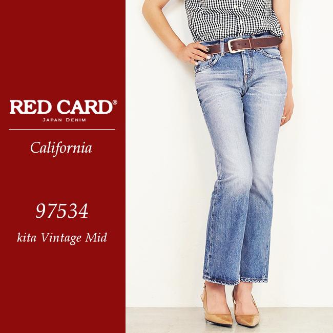 裾上げ無料 レッドカード RED CARD California カリフォルニア ボーイフレンド フレア デニムパンツ レディース REDCARD 97534