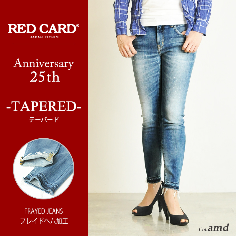 レッドカード RED CARD Anniversary 25th フレイドヘムジーンズ ボーイフレンド テーパード カットオフ デニムパンツ レディース 25506amd