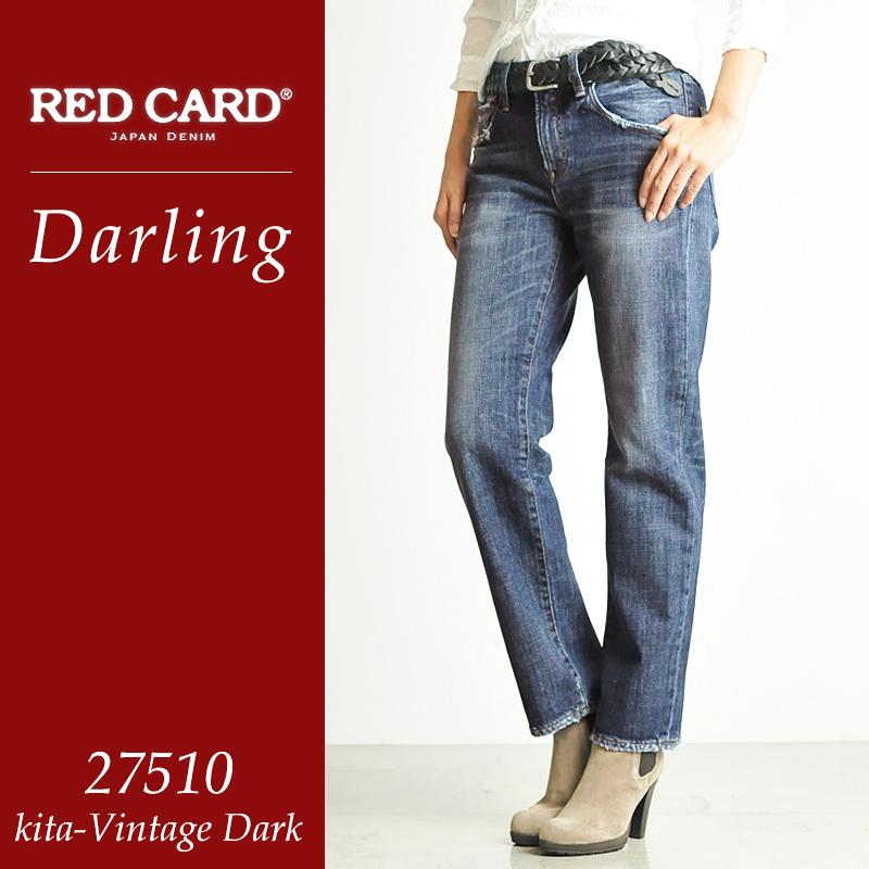 裾上げ無料 レッドカード RED CARD Darling ダーリン ボーイフレンドデニムパンツ 27510