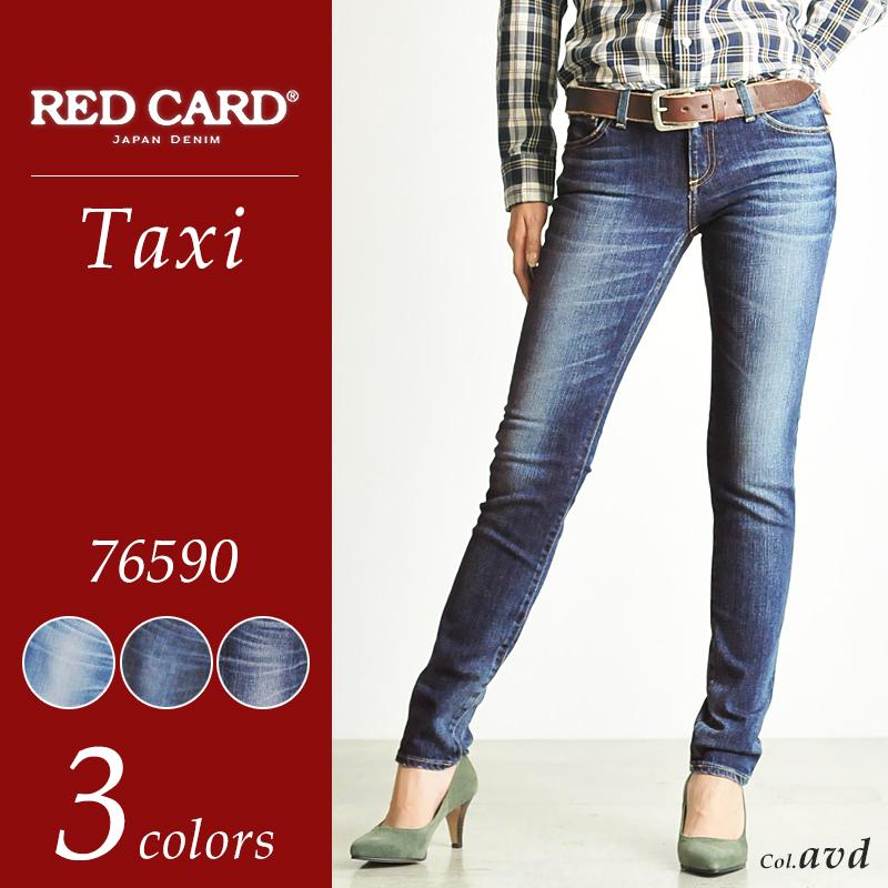 裾上げ無料 レッドカード RED CARD Taxi タクシー スキニーデニムパンツ RED CARD 76590