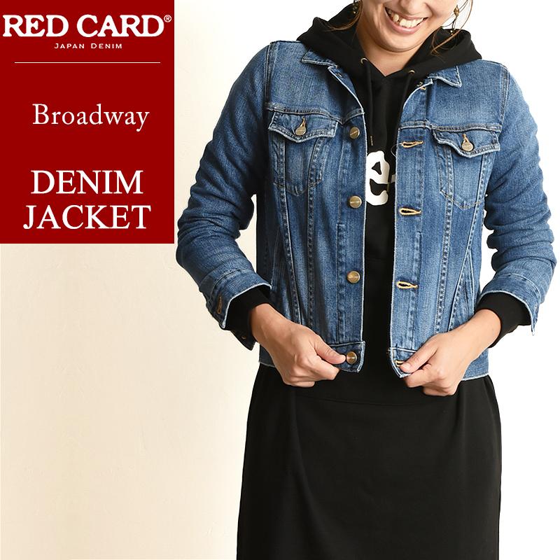 レッドカード RED CARD デニムジャケット Gジャン Broadway REDCARD レディース G011