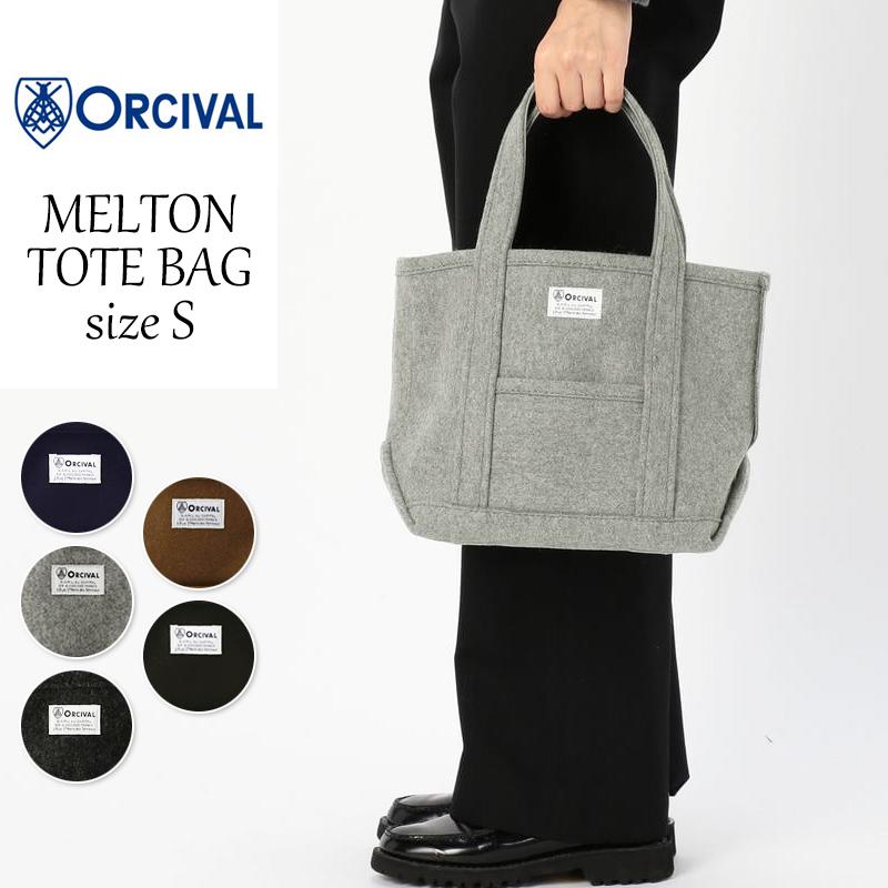 新色追加 オーシバル オーチバル ORCIVAL ウール メルトン トートバッグ(小) レディース メンズ 男女兼用 RC-7072 鞄 かばん バッグ
