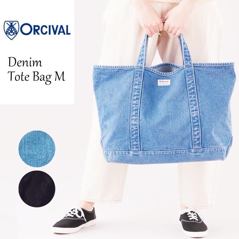 【送料無料】ORCIVAL オーシバル/オーチバル デニム トートバッグ L #RC-7104/RC-7104 レディース メンズ 鞄 かばん バッグ