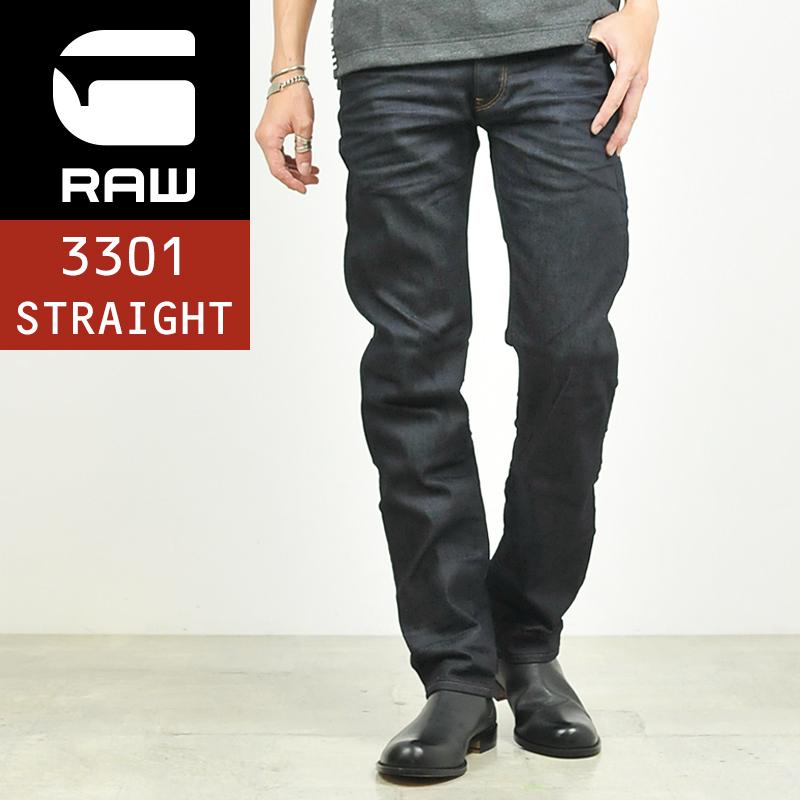 SALEセール10%OFF G-STAR RAW ジースターロウ 3301 ストレート ジーンズ Straight Jeans メンズ デニム 51002-8082【gs2】