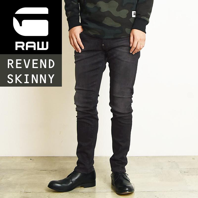 SALEセール5%OFF 2019秋冬新作 裾上げ無料 ジースターロウ G-STAR RAW REVEND スキニー デニムパンツ ジーンズ ブラックデニム メンズ Revend Skinny Jeans 51010-A634 ジーンズ【gs2】