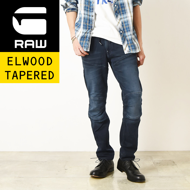 SALEセール10%OFFF 裾上げ無料 G-STAR RAW ジースターロウ 5620 EL WOOD エルウッド スポーツテーパード デニムパンツ ジーンズ スウェットパンツ ジョガー D07841-9157【gs2】