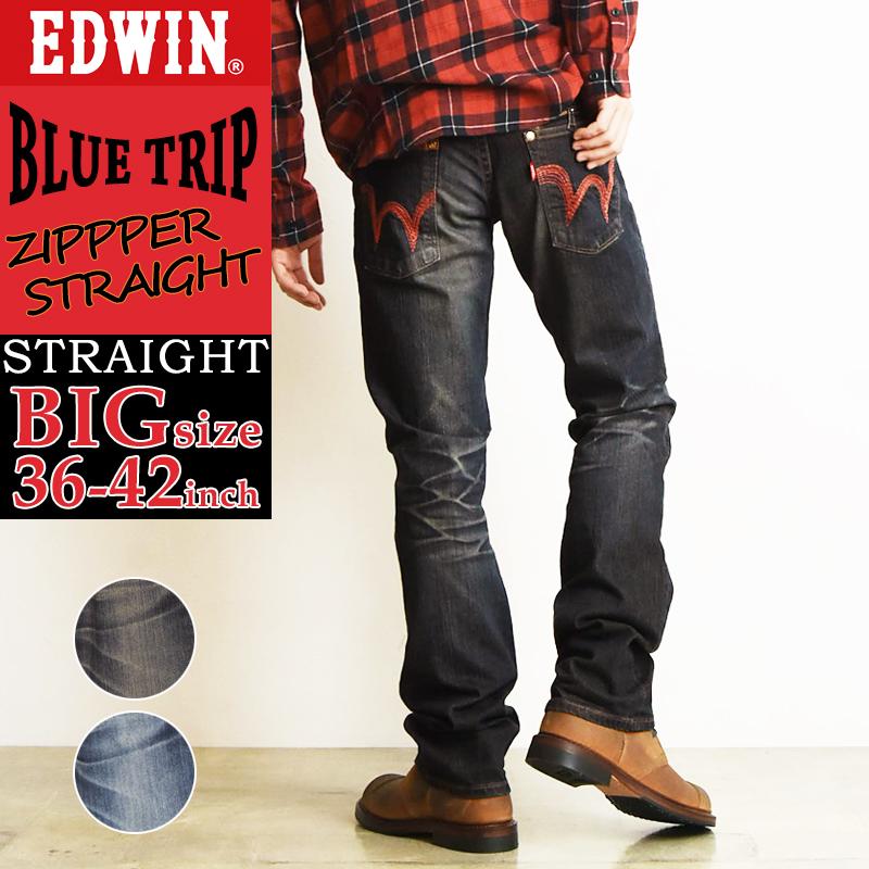 裾上げ無料 送料無料 EDWIN エドウィン デニムパンツ ジーンズ メンズ 再値下げ SALEセール20%OFF ブルートリップ STRAIGHT TRIP BLUE 一部予約 大きいサイズ36-42 ストレート gs2 REGULAR フラップ 年間定番 ジップポケット EBT003-BIG