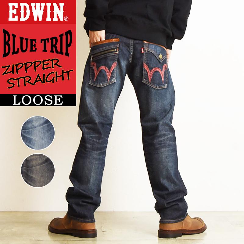 2020春夏新作 SALEセール5% EDWIN エドウィン ブルートリップ フラップ ジップポケット ルーズストレート デニムパンツ ジーンズ メンズ BLUE TRIP LOOSE STRAIGHT EBT004【gs2】